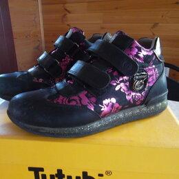 Ботинки - Ботинки стильные на девочку,Турция, 0