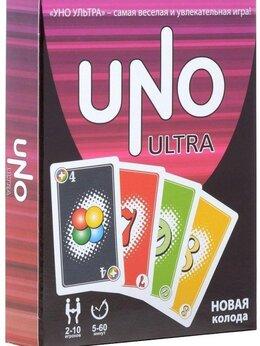 Настольные игры - Игра настольная Uno Ultra, 0