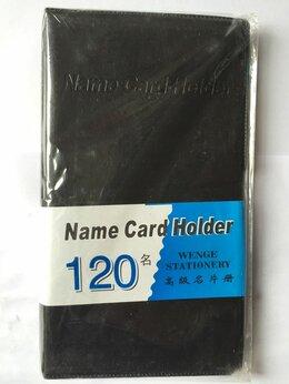 Визитницы и кредитницы - Визитница на 120 карт к/з 120А, 0
