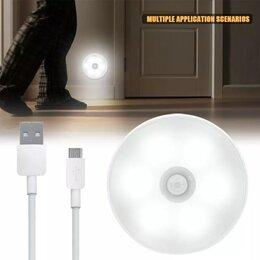 Ночники и декоративные светильники - Светильник с датчиком движения на аккумуляторе, 0