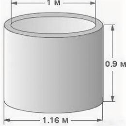 Железобетонные изделия - Кольцо железобетонное (КС 10.9), 0