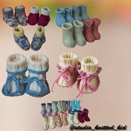 Обувь для малышей - Пинеточки шерстяные разных моделей, 0
