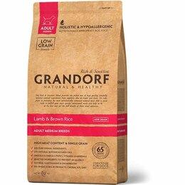 Корма  - GRANDORF Грандорф 12 кг для всех пород ягненок , 0