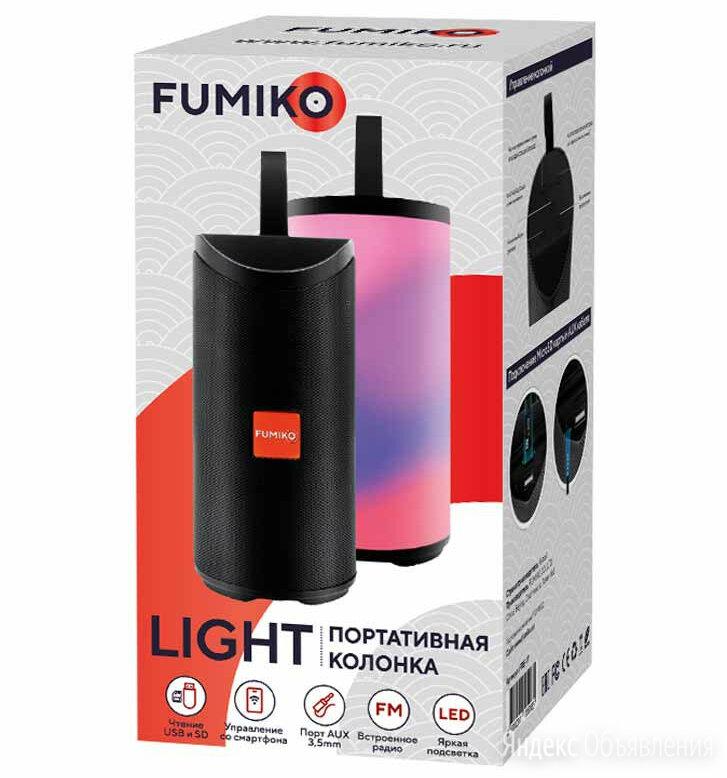 Портативная колонка FUMIKO LIGHT черная по цене 1320₽ - Портативная акустика, фото 0