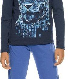 Домашняя одежда - Пижама для мальчиков темно-синяя с тигром, 0