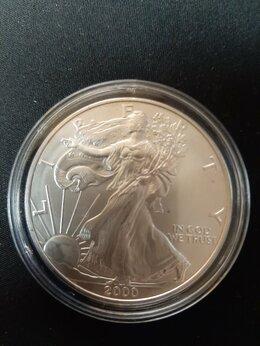 Монеты - Серебряная монета, 0