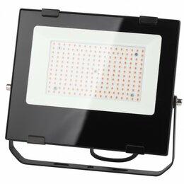 Аксессуары и средства для ухода за растениями - Фитопрожектор светодиодный для выращивания…, 0