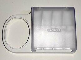 Электрические зубные щетки - Контейнер для хранения щеток Braun Oral-B новый, 0
