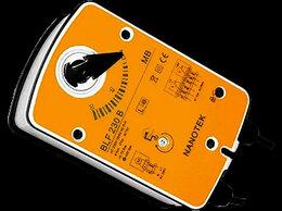Вентиляция - BLF 230 привод противопожарного клапана BLF230, 0
