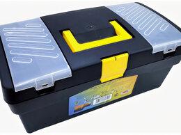 Ящики для инструментов - Ящик для инструментов 17, 0