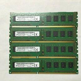 Модули памяти - Micron DDR3 16GB 4x4GB память для обычных Пк ддр3, 0