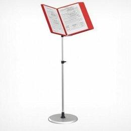 Рекламные конструкции и материалы - Напольная стойка с 10 рамками формата А4, 0