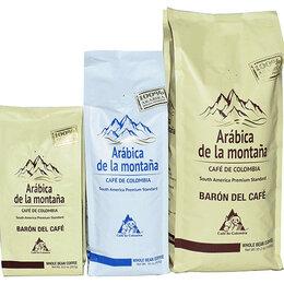 Продукты - Кофе в зернах, Колумбия, опт, 0