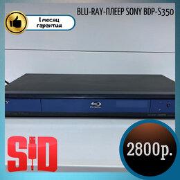 DVD и Blu-ray плееры - Blu-ray-плеер Sony BDP-S350, 0