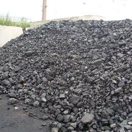 Топливные материалы - Каменный уголь дпк (фракция 50-200 мм) по 50кг, 0