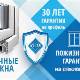 Окна - Окно для балконного блока Veka, Декенинк, Rehau, 0