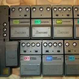 Процессоры и педали эффектов - Педали Ibanez 7-ой серии: WD7, SM7, DE7, PM7, CF7, LF7, TS7, SH-7, DS-7, 0