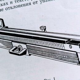 Вязальные машины - Ручная вязальная машина Нева с приставкой (кулирная гладь + резинка) , 0