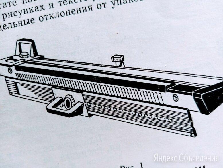 Ручная вязальная машина Нева с приставкой (кулирная гладь + резинка)  по цене 2000₽ - Вязальные машины, фото 0