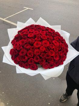 Цветы, букеты, композиции - Букет роз 25 35 51 75 101, 0