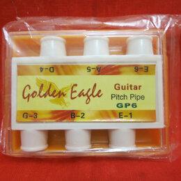 Аксессуары и комплектующие для гитар - Камертон Golden Eagle для настройки гитары, 0