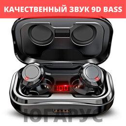 Наушники и Bluetooth-гарнитуры - Беспроводные наушники TWS 9D со стерео музыкальным звуком, 0