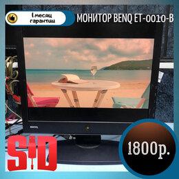Мониторы - Монитор Benq ET-0010-B, 0