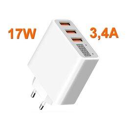 Зарядные устройства и адаптеры - Зарядное устройство 3 USB, 3,4A с индикатором, 0