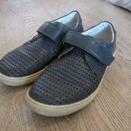 Ботинки - Туфли для мальчика Patrol, 0