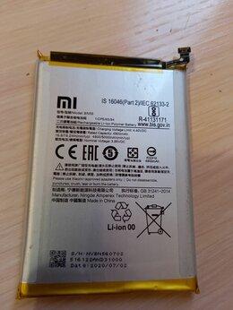 Аккумуляторы - Акб redmi 9c 4800mAh BN56 оригинал, 0