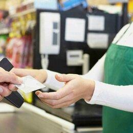 Продавцы и кассиры - Продавец-кассир в сеть супермаркетов Пятерочка, 0