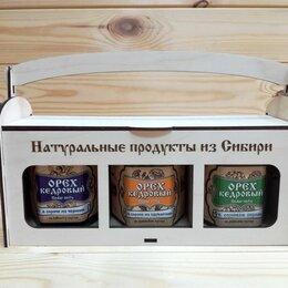Подарочные наборы - Подарочный набор с вареньем, 0