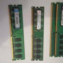 Модули памяти - Оперативная память ddr2, 0