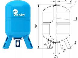 Баки - Гидроаккумулятор Wester WAV 150 150 л…, 0