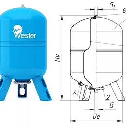 Баки - Гидроаккумулятор Wester WAV 150 150 л вертикальная установка, 0