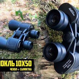 Бинокли и зрительные трубы - Бинокль 10х50, 0