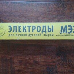 Электроды, проволока, прутки - Электроды для сварки мр-3 люкс 3 мм (5 кг), 0