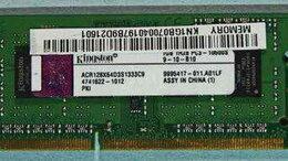 Модули памяти - Продам оперативную память для PC и ноутбука, 0