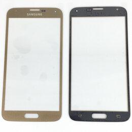 Дисплеи и тачскрины - Стекло дисплея для Samsung Galaxy S5 золотое, 0