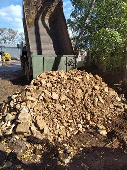Строительные смеси и сыпучие материалы - Плитняк, песок, щебень, ПГС, ЩПС, гравий, отсев, 0