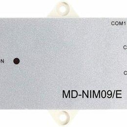 Считыватели магнитных ключей и карт - Инфракрасный датчик присутствия человека MD-NIM09, 0