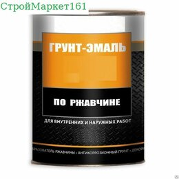 """Эмали - Гр-эмаль по рж """"Ростов"""" шоколад 1.9 кг., 0"""