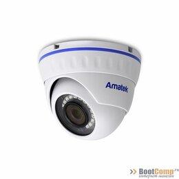 Камеры видеонаблюдения - IP- видеокамера AMATEK AC-IDV202AS, 0