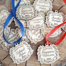 Жетоны, медали и значки - Медальки для выпускника  школы  и детского сада, 0