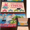 🤎открытка конверт поздравительная🤎 по цене 35₽ - Конверты и почтовые карточки, фото 2