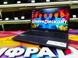 Ноутбуки - Asus i3-8145U 4Гб HDD 1000 16Гб MX250 На…, 0