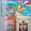 Школьные учебники по цене 60₽ - Учебные пособия, фото 2