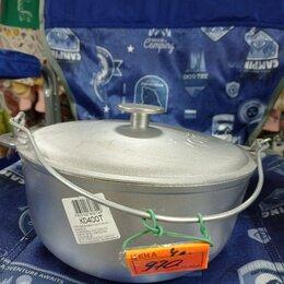 Туристическая посуда - казан походный алюминиевый с ручкой и крышкой объем 4 литра, 0