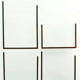 Рекламные конструкции и материалы - Уголок потребителя из ПВХ 4 кармана (3 кармана А4 и 1 книга) , 0