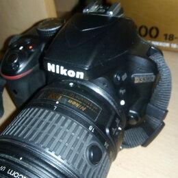 Фотоаппараты - Зеркальный фотоаппарат nikonD3300, 0